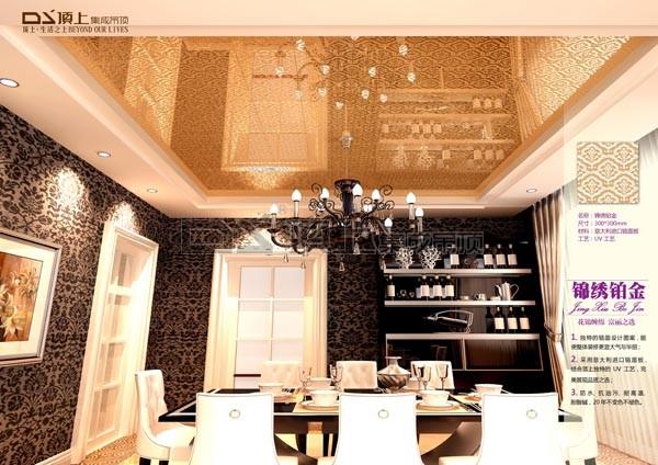 厨卫吊顶上生硬地安装浴霸或换气扇或照明灯后的效果,集成吊
